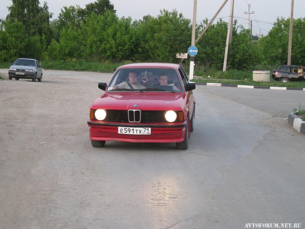 Красный бумер