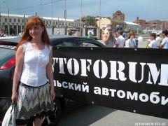 Аня с баннером