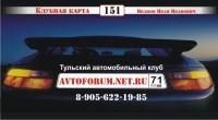 post-1-1233833958_thumb.jpg