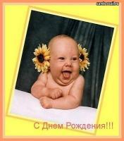 post-82-1238621633_thumb.jpg