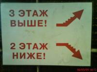 post-46-1242593652_thumb.jpg
