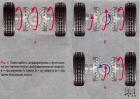 post-1-0-34126400-1308151233_thumb.jpg
